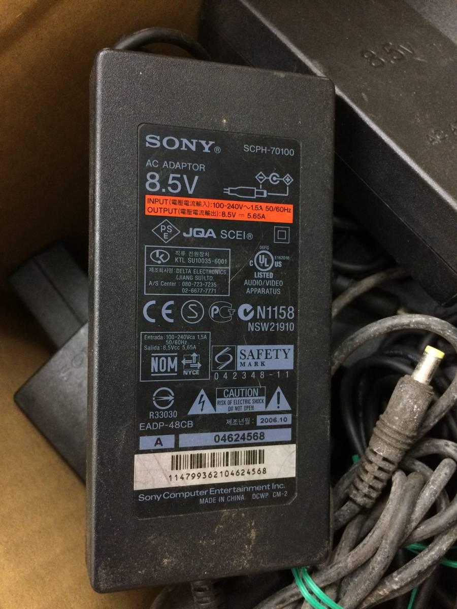 【z97-95/80/0】SONY PS2 プレステ2 ACアダプター 8.5V SCPH-70100 20個セット 動作未確認 ジャンク_画像2