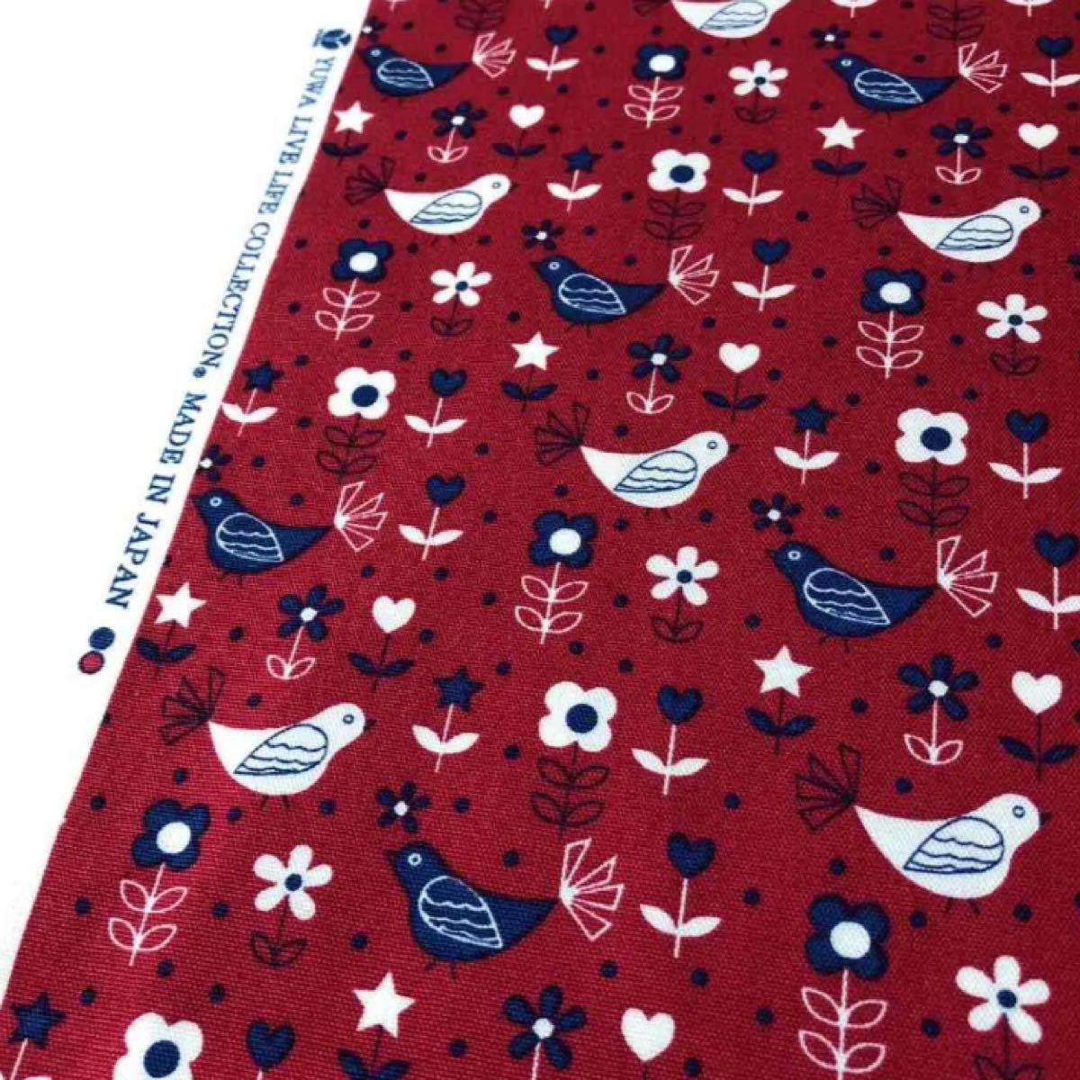 YUWA 小鳥とお花 レッド オックス 幅110×50 生地 ハギレ