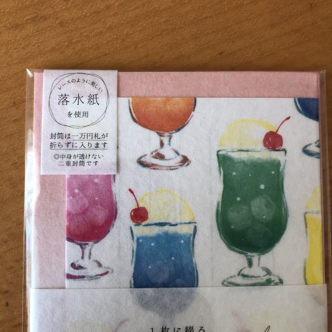 新品未開封 古川紙工 クリームソーダ レトロ 一筆箋 美濃和紙_画像4