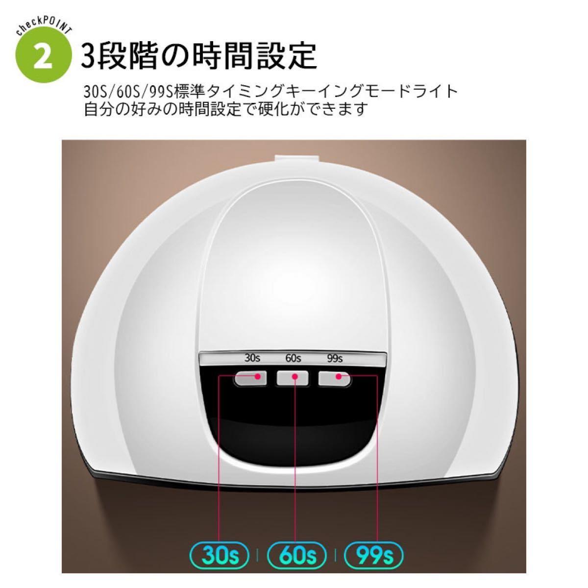 LED ライト ネイル ドライヤー 54W ジェルネイル UV 紫外線 硬化