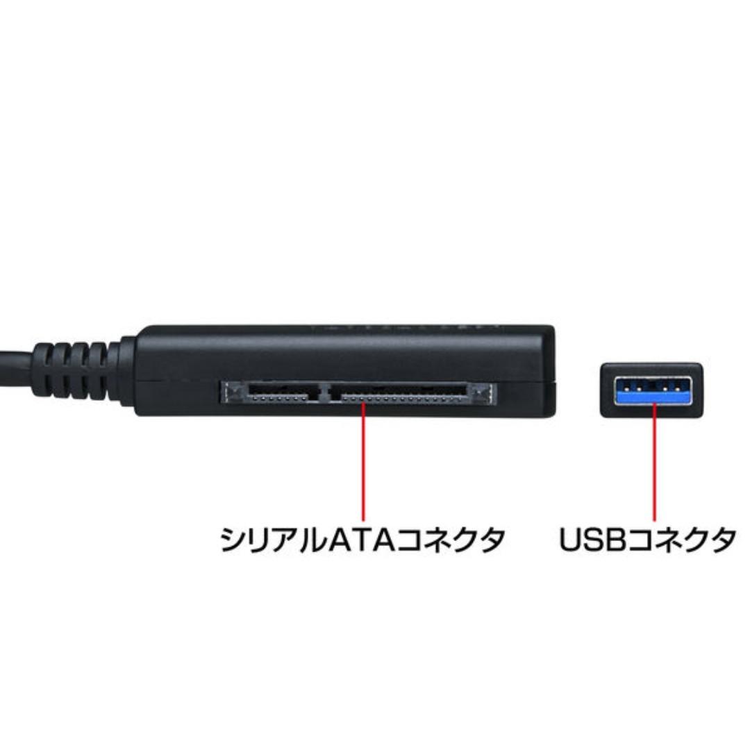 サンワサプライ 変換ケーブル A[オス]-シリアルATA[オス]HDD・SSD・ドライブ用 USB3.0 USB-CVIDE3