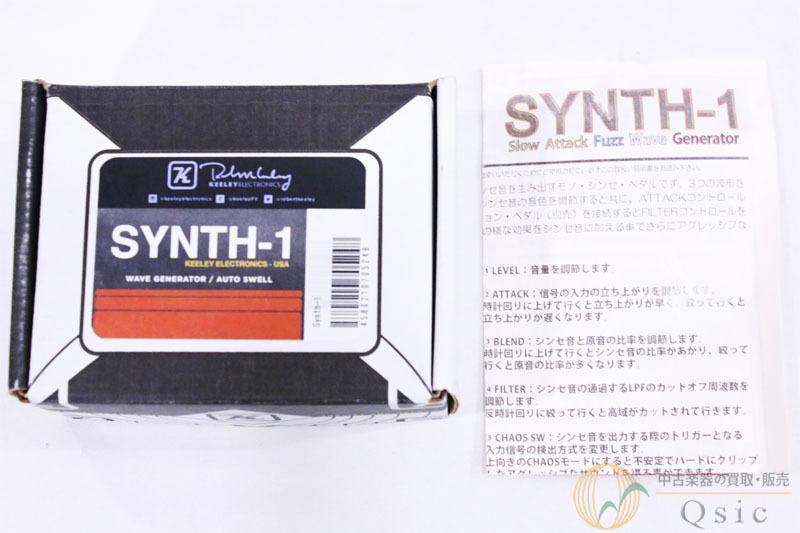 [超美品] keeley SYNTH-1 シンプルながら多種多様なエフェクトが扱えるシンセペダル! [QH730]