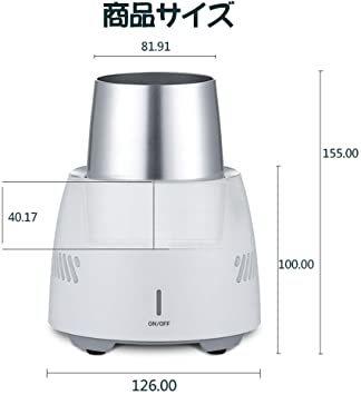 ホワイト HANSHUMY カップクーラー ミニ冷蔵庫 保冷缶ホルダー 卓上用用冷蔵カップ ドリンククーラー 小型 飲料冷却器 _画像7