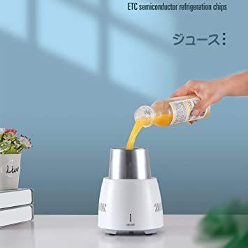 ホワイト HANSHUMY カップクーラー ミニ冷蔵庫 保冷缶ホルダー 卓上用用冷蔵カップ ドリンククーラー 小型 飲料冷却器 _画像6