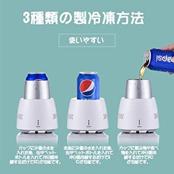 ホワイト HANSHUMY カップクーラー ミニ冷蔵庫 保冷缶ホルダー 卓上用用冷蔵カップ ドリンククーラー 小型 飲料冷却器 _画像2
