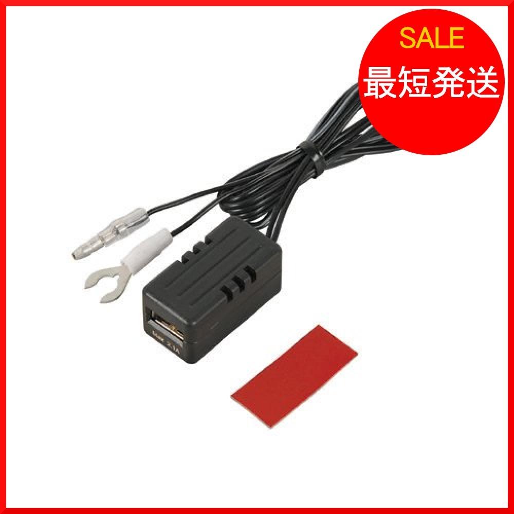 後部座席延長用(充電用) エーモン USB電源ポート MAX2.1A 後部座席延長用 2880_画像5