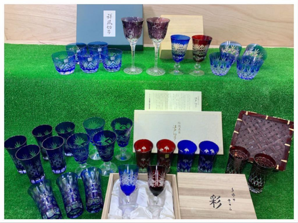 切子/切子グラス/江戸切子/HOYA GLASS/彩/藍切子/伝統工芸/ワイングラス/冷酒グラス/赤/青/色被せ/ロックグラス/アンティーク/木箱/大量_画像1