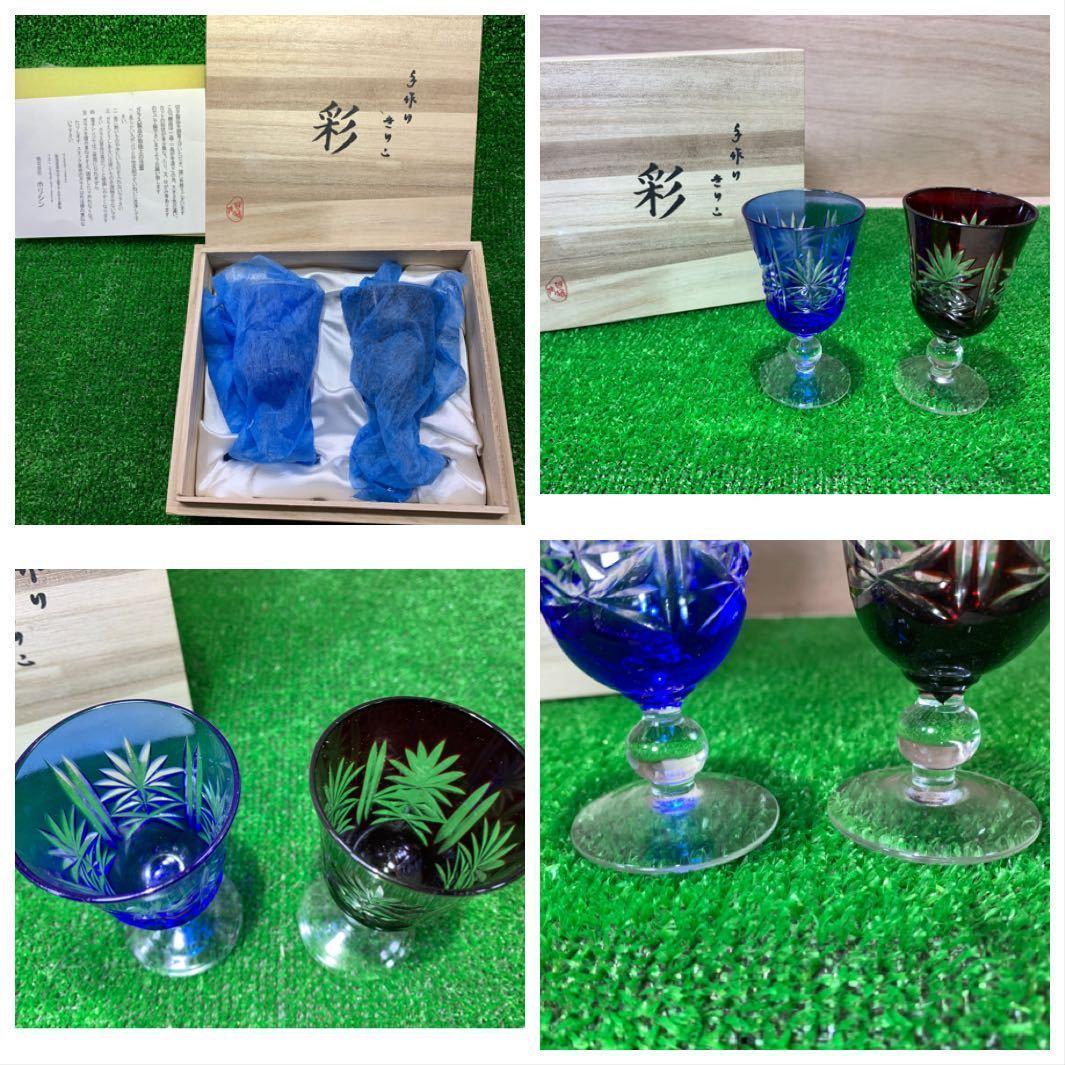 切子/切子グラス/江戸切子/HOYA GLASS/彩/藍切子/伝統工芸/ワイングラス/冷酒グラス/赤/青/色被せ/ロックグラス/アンティーク/木箱/大量_画像7