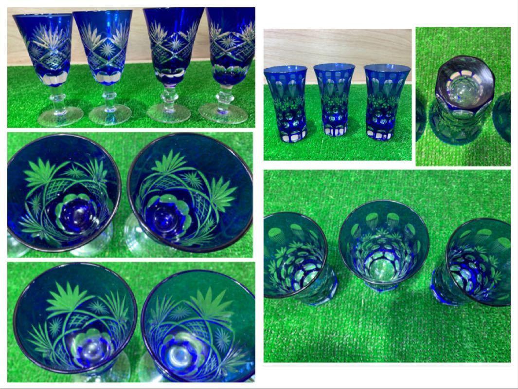 切子/切子グラス/江戸切子/HOYA GLASS/彩/藍切子/伝統工芸/ワイングラス/冷酒グラス/赤/青/色被せ/ロックグラス/アンティーク/木箱/大量_画像6