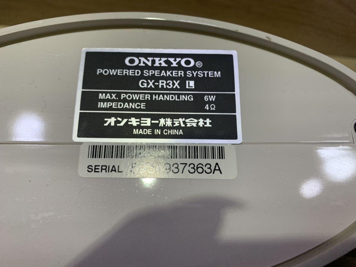 ONKYO/オンキヨー/WAVIO/アンプ内蔵スピーカー/6W+6W/GX-R3X(W)/プラチナホワイト/スピーカー_画像9