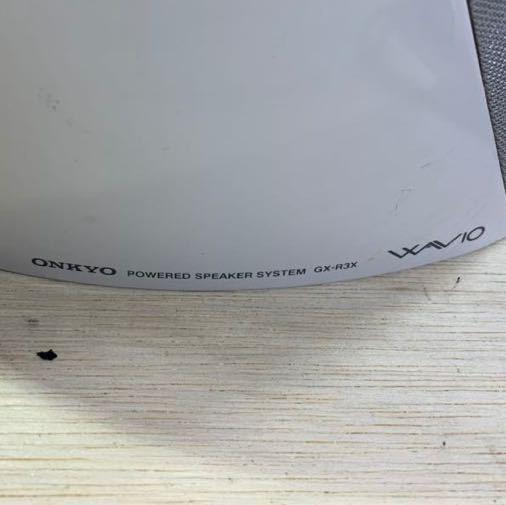 ONKYO/オンキヨー/WAVIO/アンプ内蔵スピーカー/6W+6W/GX-R3X(W)/プラチナホワイト/スピーカー_画像7