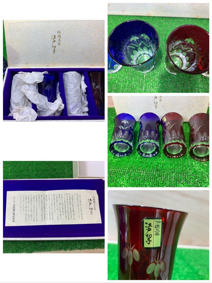 切子/切子グラス/江戸切子/HOYA GLASS/彩/藍切子/伝統工芸/ワイングラス/冷酒グラス/赤/青/色被せ/ロックグラス/アンティーク/木箱/大量_画像10