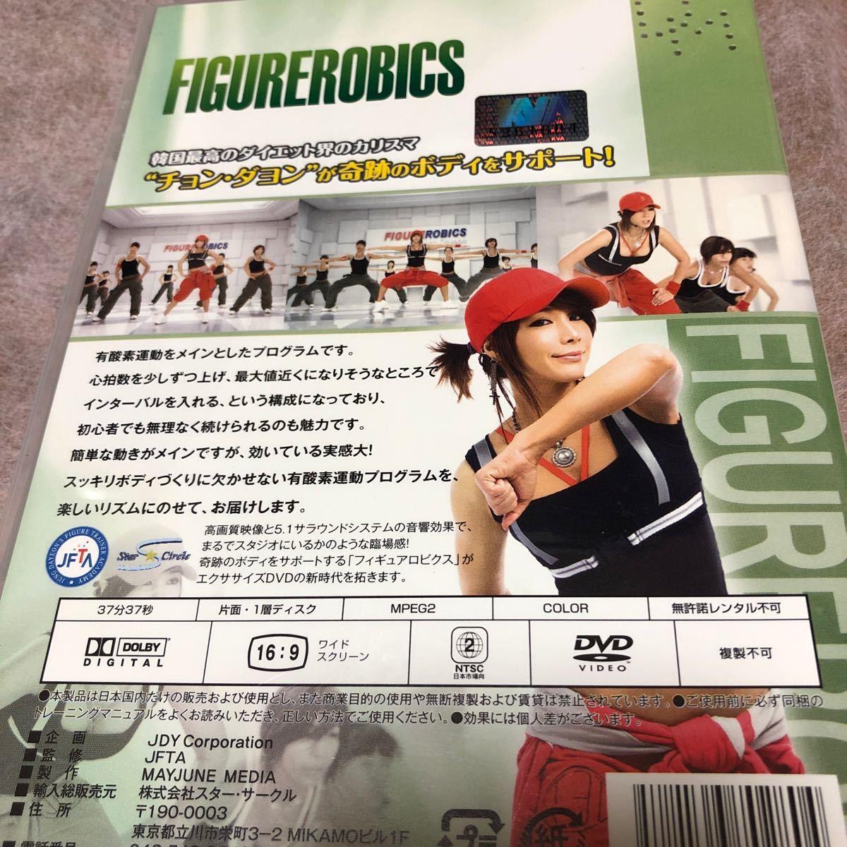 DVD 4枚セット