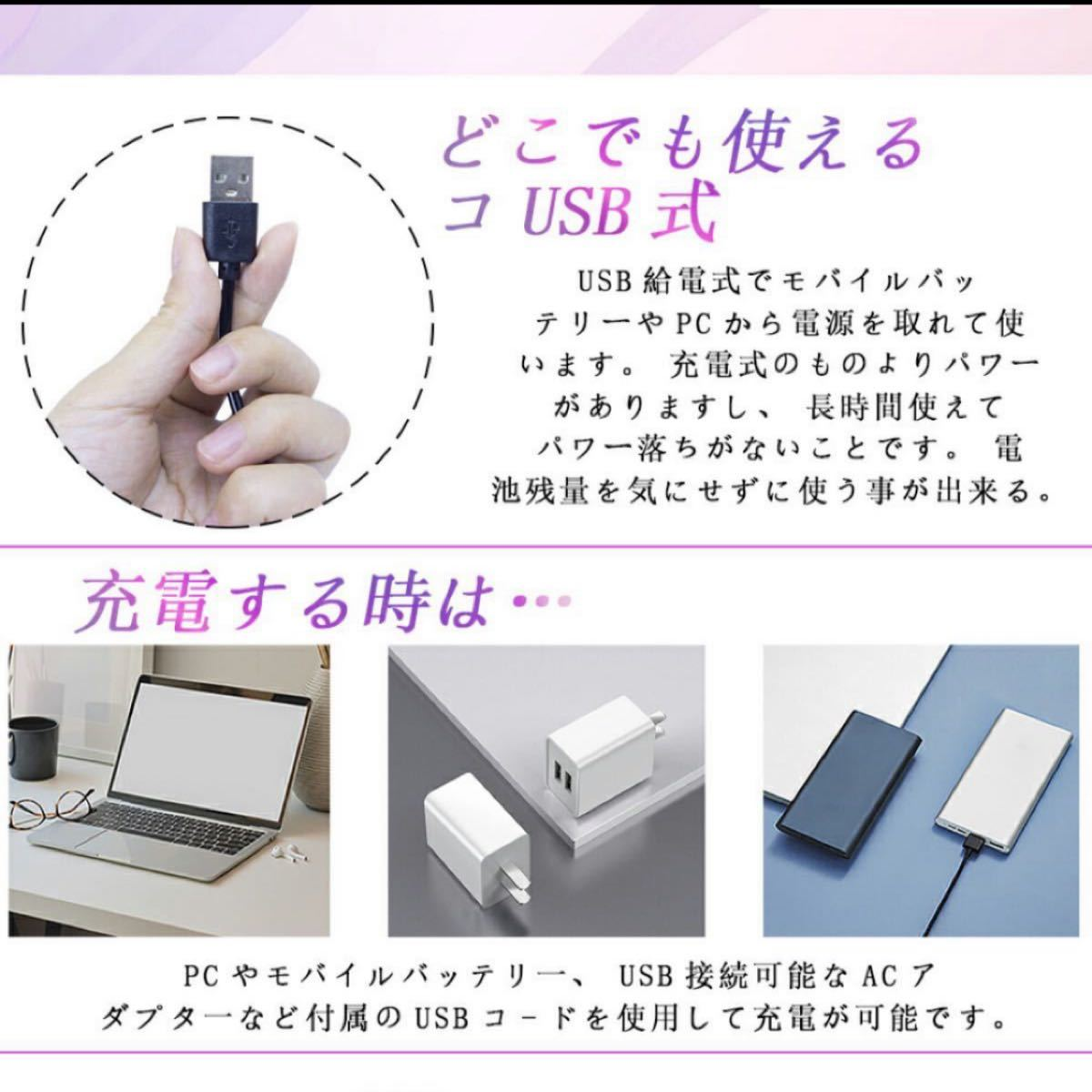ネイルマシン 電動ネイルポリッシャー  小型 USB ブラック
