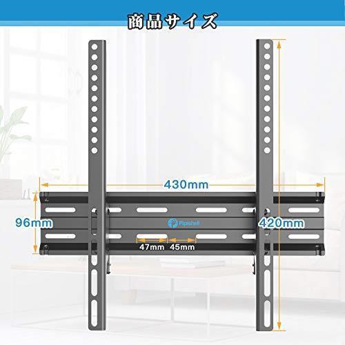 お待ち堂様 テレビ壁掛け金具 26~55インチ モニター LCD LED液晶テレビ対応 ティルト調節式 VESA対応 最大400x400mm 耐荷重45kg_画像5