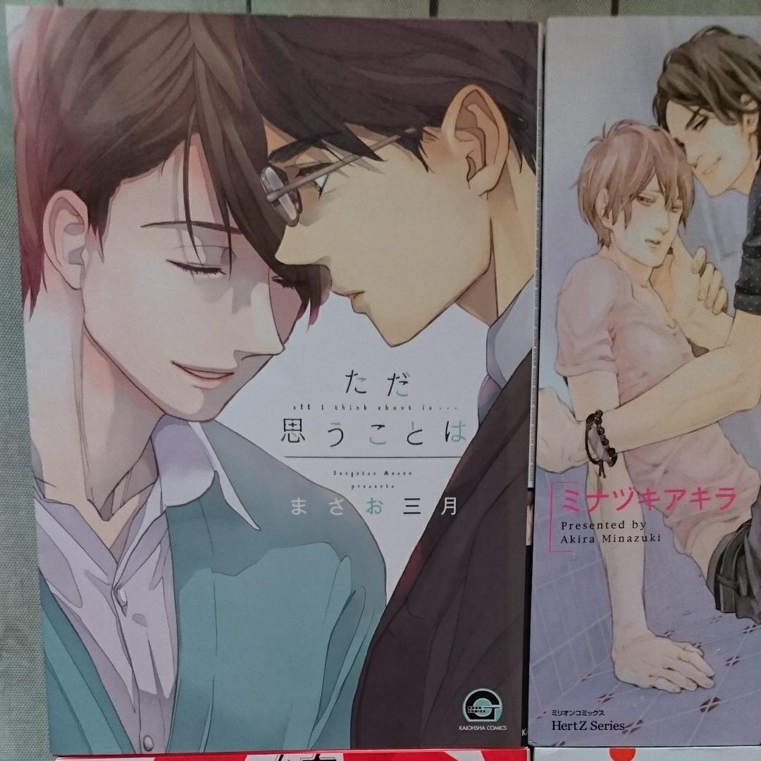 BLコミック ☆4冊セット売り☆ BLコミック