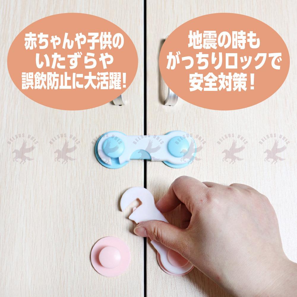 baby защита дверь кухня стопор двойной блокировка замок дверь выдвижной ящик баловство предотвращение flat поверхность замок буфет кухня панель рефрижератор