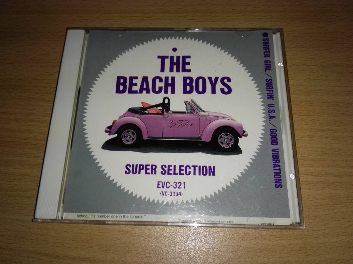 CD「THE BEACH BOYS SUPER SELECTION」ザ・ビーチ・ボーイズ