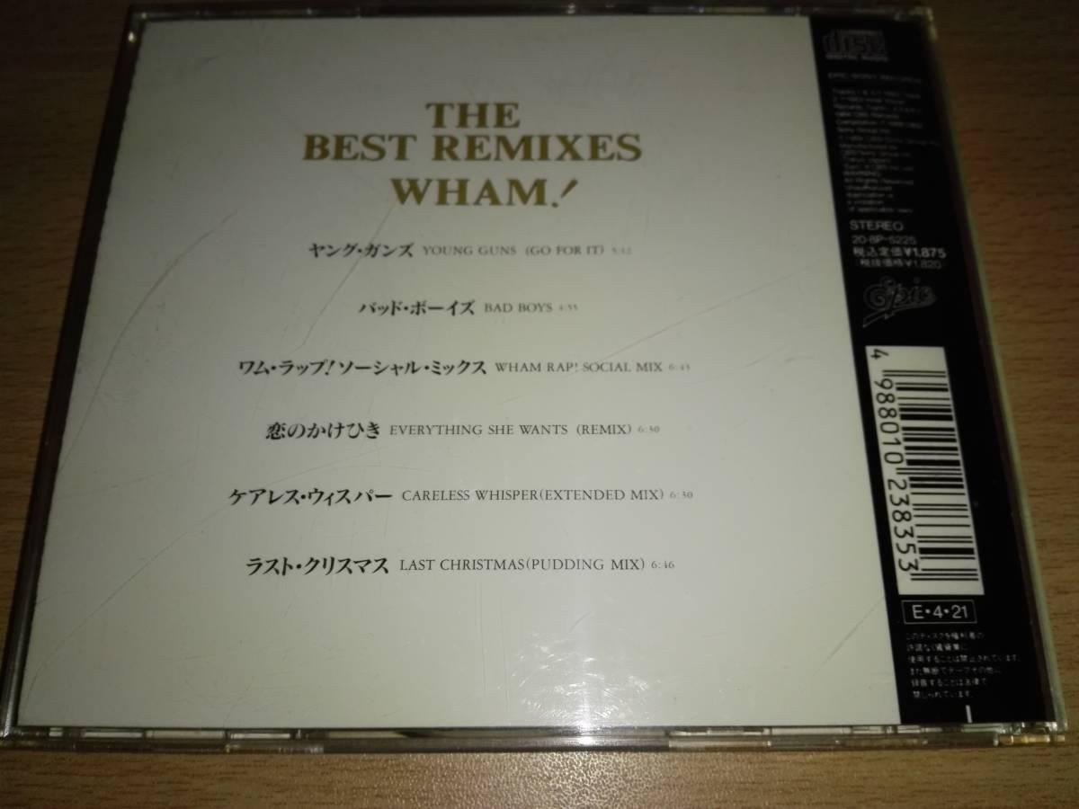 CD「WHAM!」THE BEST REMIXES