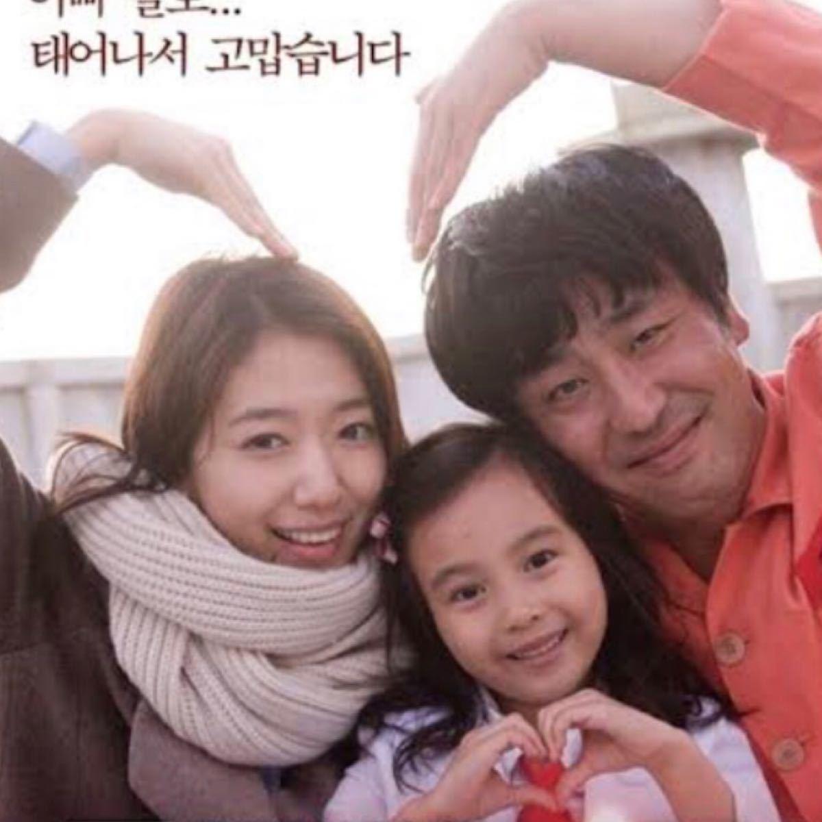 韓国映画  7番房の奇跡  リュ・スンリョン  パク・シネ  カル・ソウォン  DVD  日本語吹替有り  レーベル有り