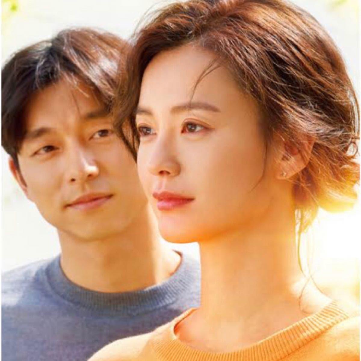 韓国映画  82年生まれ、キム・ジヨン  コン・ユ  DVD  レーベル有り