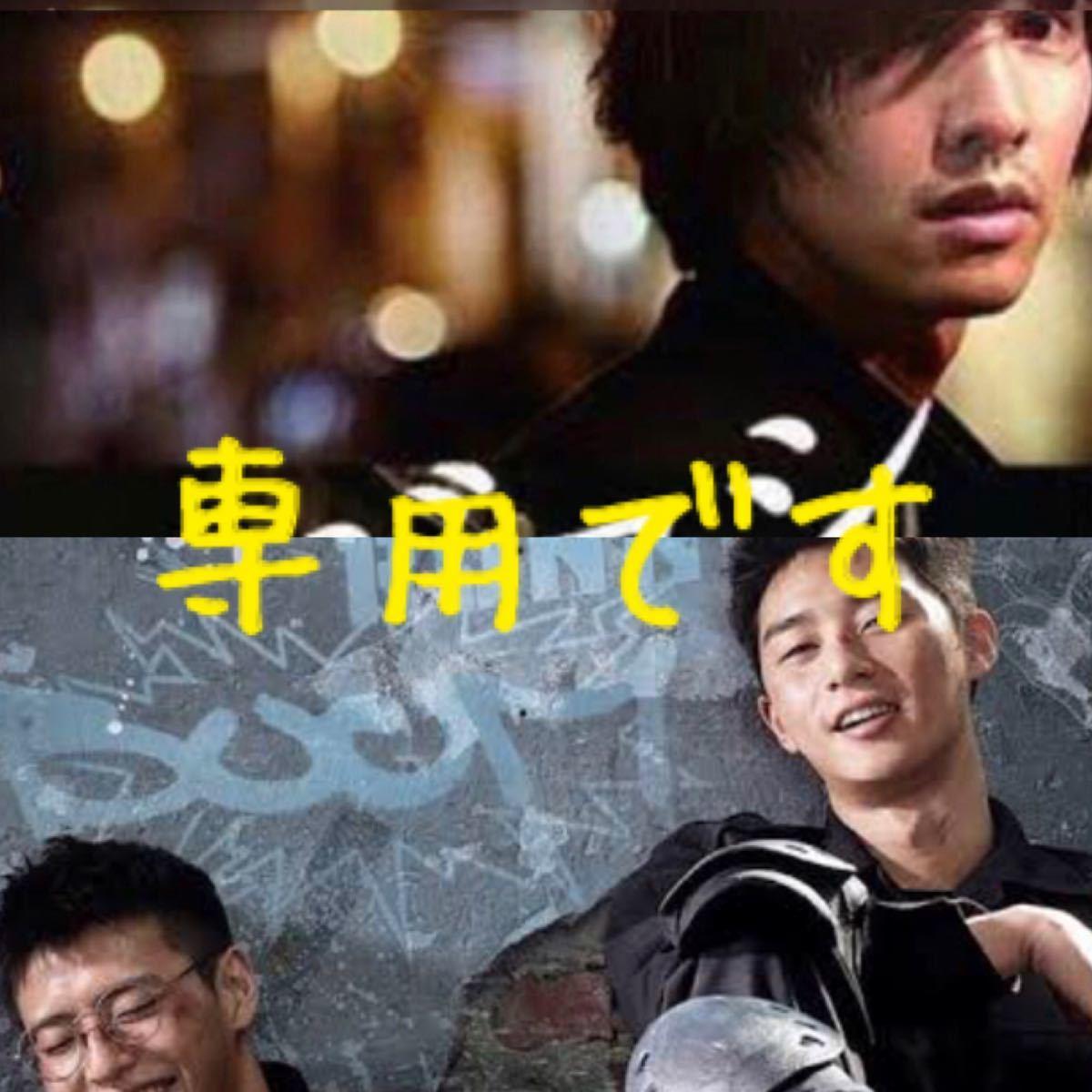 専用です。韓国映画  ミッドナイト・ランナー  アジョシ  DVD  2点セット 日本語吹替有り  レーベル有り