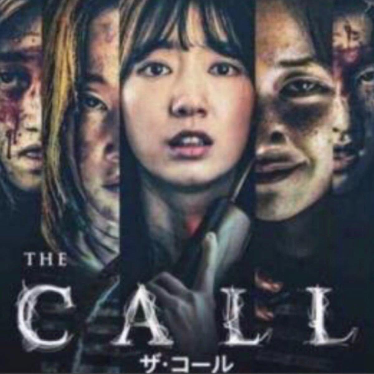 韓国映画  コール  パク・シネ  DVD  レーベル有り