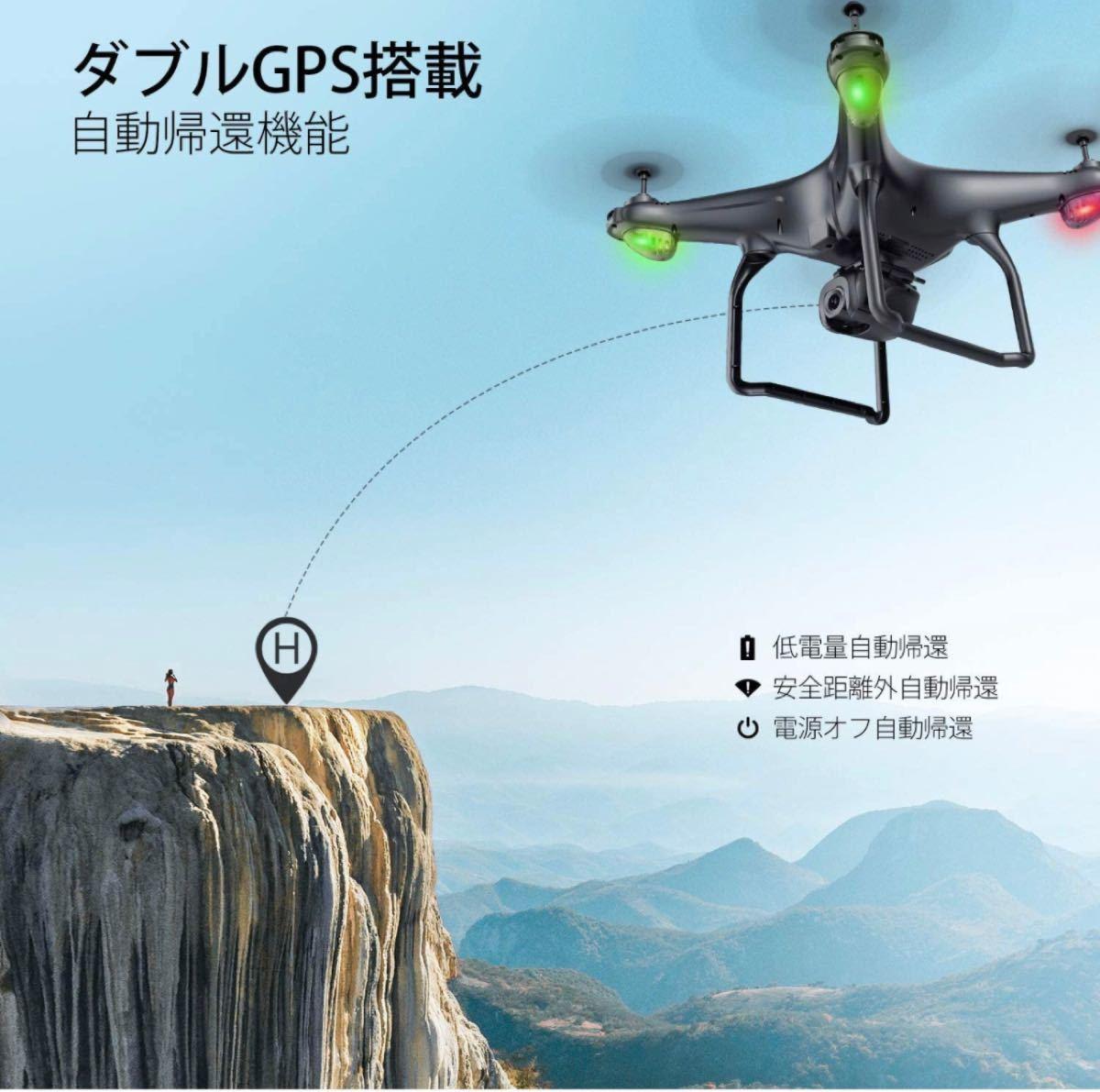 【未飛行品】Potensic ドローン GPS搭載 飛行時間32分間