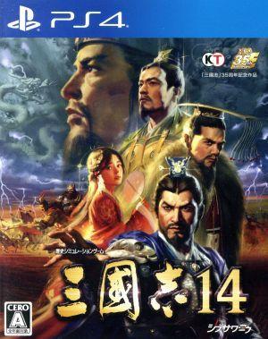 三國志14/PS4_画像1