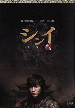 シンイ-信義-DVD-BOX2/イ・ミンホ,キム・ヒソン,リュ・ドックァン_画像1