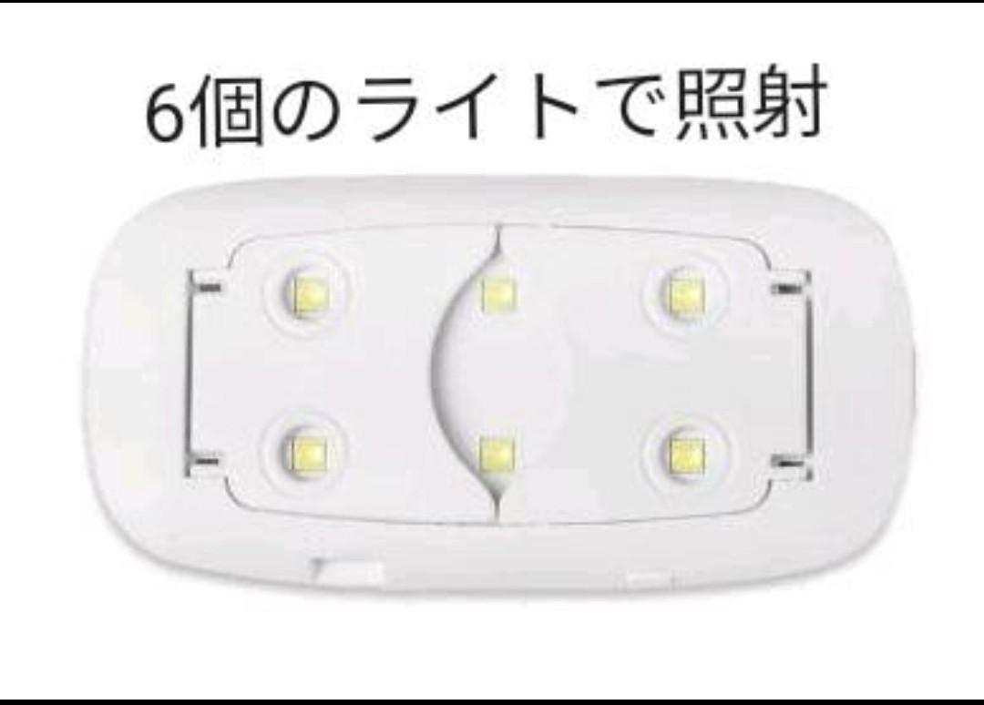 LED UVライト 軽量 携帯 ジェルネイル ネイルドライヤー レジン
