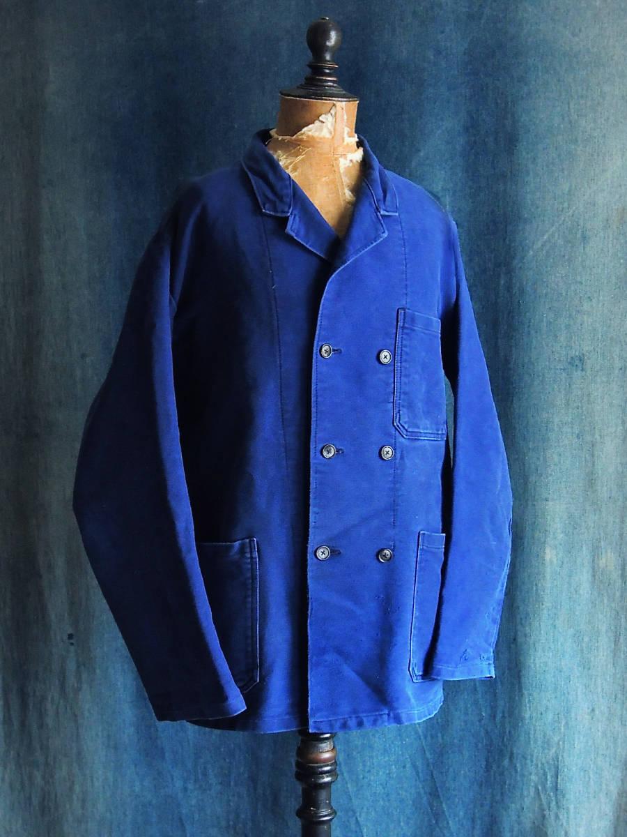 50s60sヴィンテージ1950年代1960年代フランス青ダブルブレスト肉厚コットンモールスキンJKTフレンチワークジャケット綿カバーオール30s40s