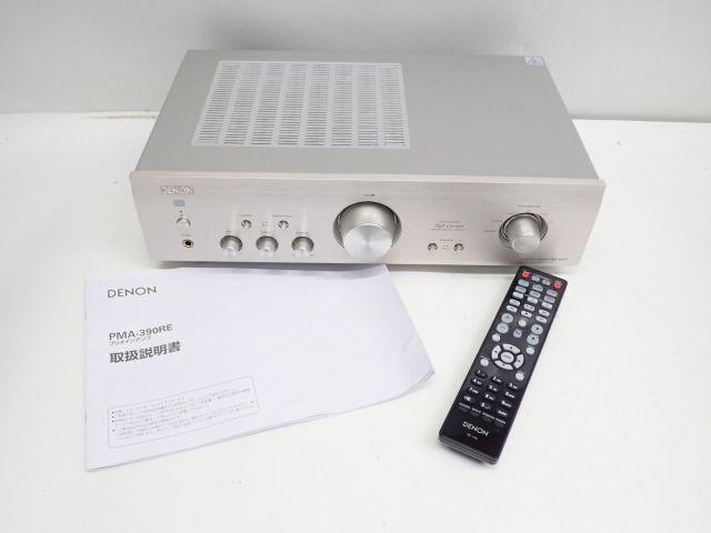 【良品】 DENON デノン/デンオン プリメインアンプ PMA-390RE リモコン/説明書/元箱付き ∩ 606D8-1