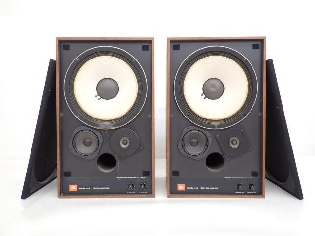 JBL 3WAYスタジオモニタースピーカーシステム 4311B ペア ジェービーエル ◆ 607E0-1