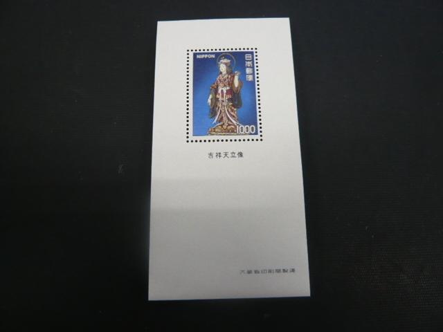 ◎D-67409-44 普通切手 第4次ローマ字入り 吉祥天立像 小型シート1枚