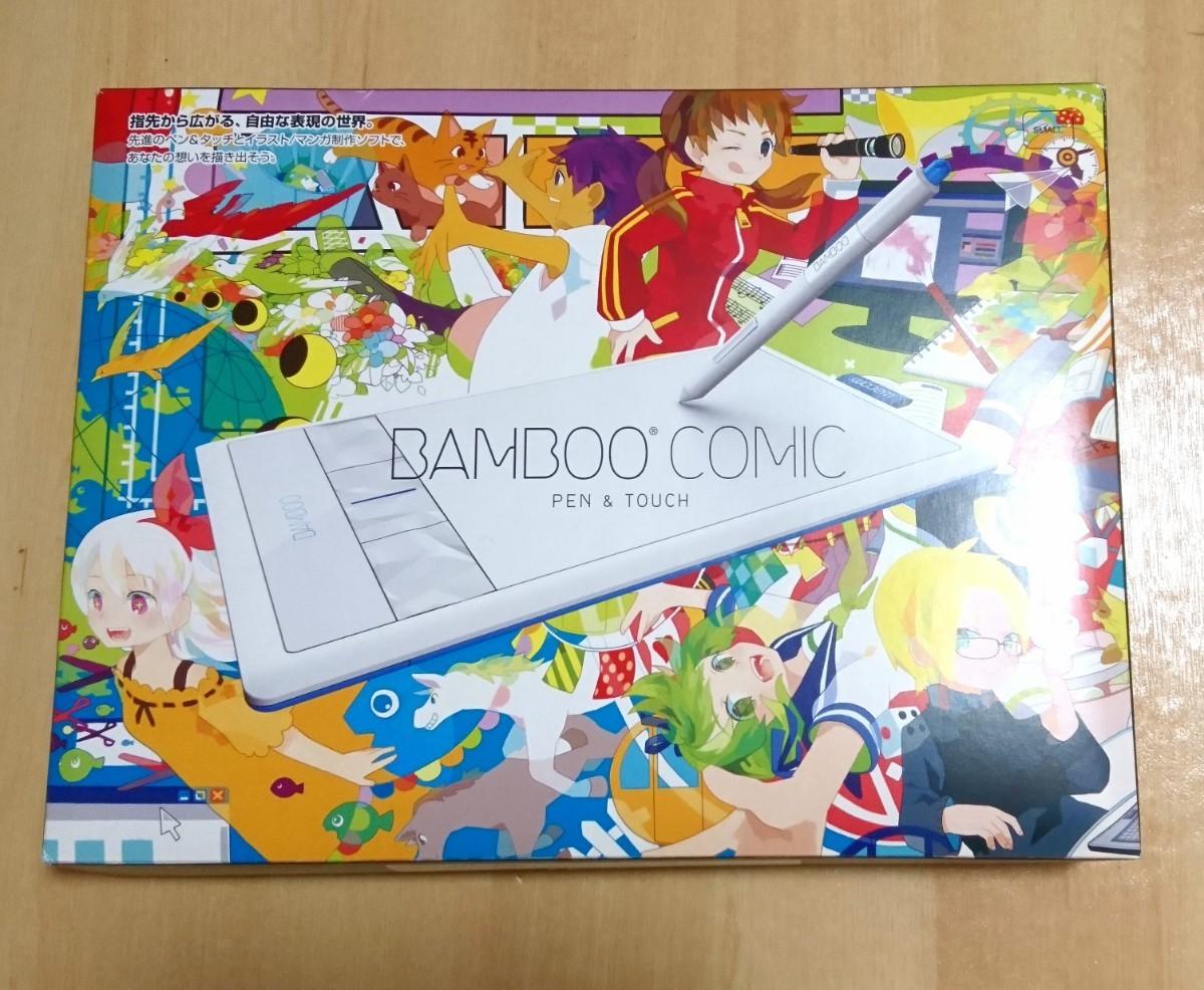 【動作確認済み】Wacom bamboo ペンタブレット CTH-470/WH