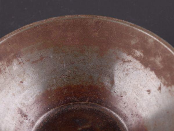 中国古玩 唐物 煎茶道具 古錫造 点銅 款 急須盆 時代物 極上品 初だし品 a8163_画像3