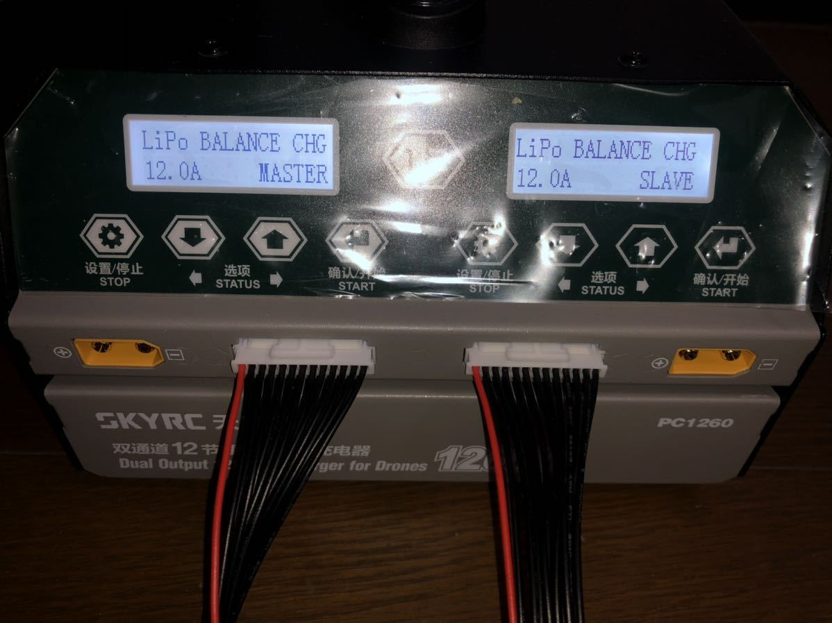 SKYRC PC1260 1260W 2×12A AC100V 12セルリポバッテリー用2ポート急速充電器 10A以上充電可能 700~800クラス電動ヘリ用バッテリーに 新品