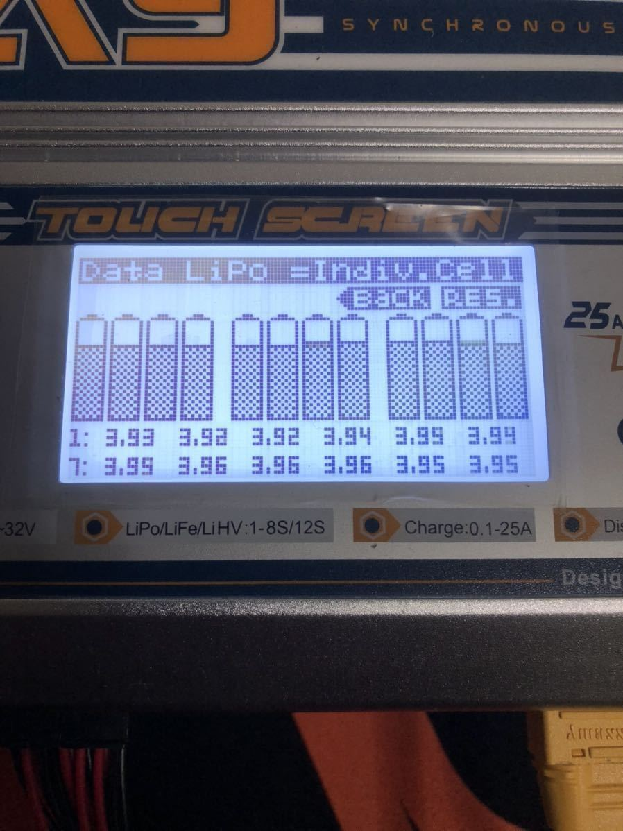 EV-PEAK A9 1350W 大容量DC急速充電器 最大25A 2~12セルリポバッテリー充電可能 700~800クラス電動ヘリ用バッテリーに最適 新品!