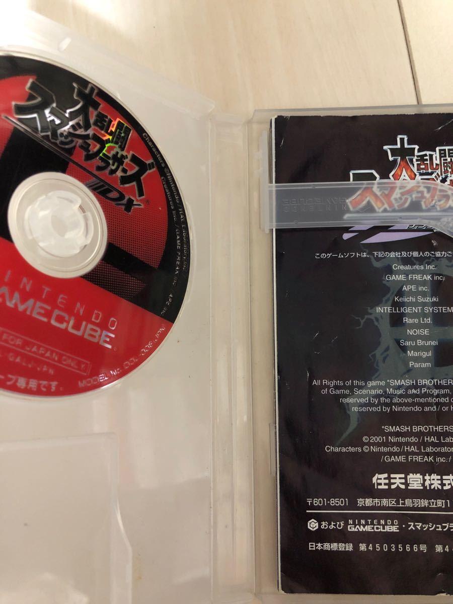 大乱闘スマッシュブラザーズDX ゲームキューブソフト
