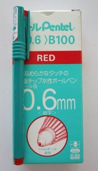 ☆ B100(RED)×2本×倍の4本セット ぺんてる ボールペン <0.6>【未使用/筆記チェック済み】端数ポイント交換_画像1