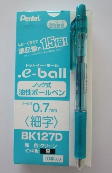 ☆ BK127-D/グリーン(0.7/細字)×2本×倍の4本セット ぺんてる ボールペン【未使用/筆記チェック済み】端数ポイント交換_画像1