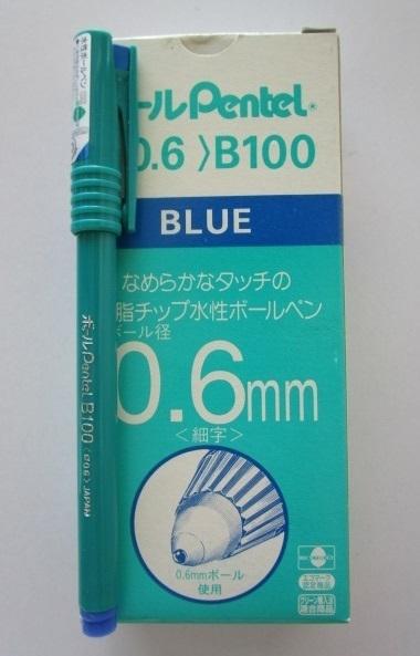 ☆ B100(BLUE)×2本×倍の4本セット ぺんてる ボールペン <0.6>【未使用/筆記チェック済み】端数ポイント交換_画像1