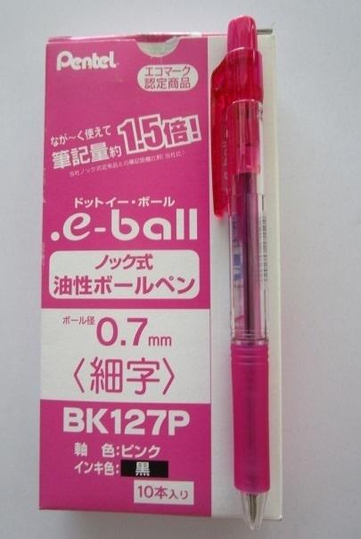 ☆ BK127-P/ピンク(0.7/細字)×2本×倍の4本セット ぺんてる ボールペン【未使用/筆記チェック済み】端数ポイント交換_画像1