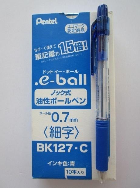 ☆ BK127-C/青(0.7/細字)×2本×倍の4本セット ぺんてる ボールペン【未使用/筆記チェック済み】端数ポイント交換_画像1