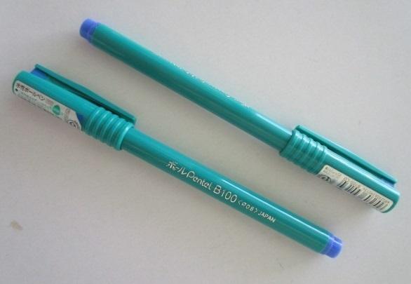 ☆ B100(BLUE)×2本×倍の4本セット ぺんてる ボールペン <0.6>【未使用/筆記チェック済み】端数ポイント交換_画像2