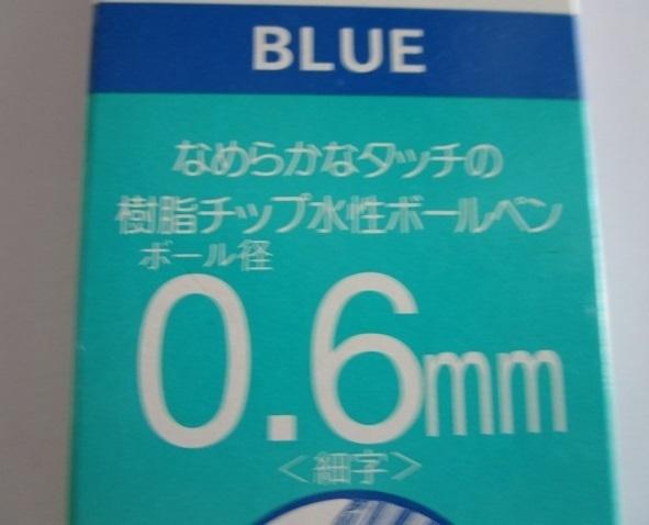 ☆ B100(BLUE)×2本×倍の4本セット ぺんてる ボールペン <0.6>【未使用/筆記チェック済み】端数ポイント交換_画像5