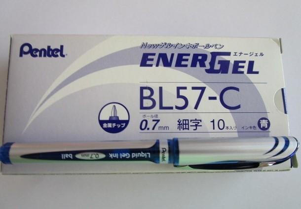 ☆ BL57-C(青)×2本×倍の4本セット ぺんてる ボールペン【未使用/筆記チェック済み】端数ポイント交換_画像4