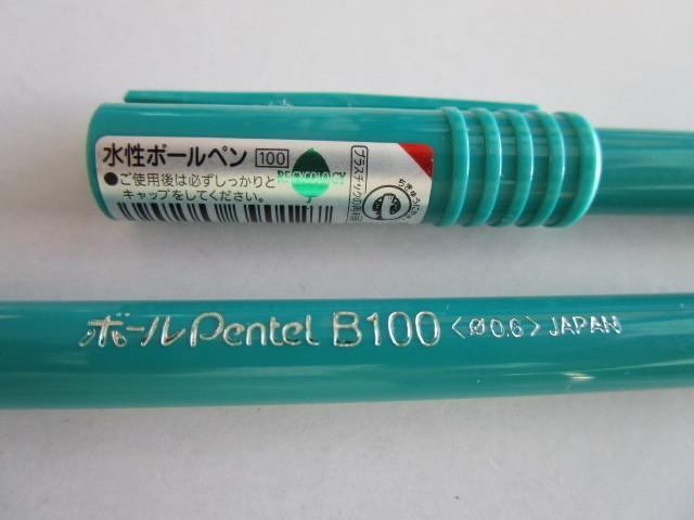 ☆ B100(RED)×2本×倍の4本セット ぺんてる ボールペン <0.6>【未使用/筆記チェック済み】端数ポイント交換_画像3