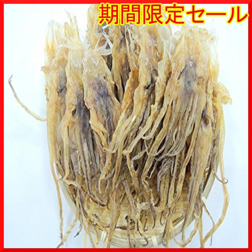 無添加 北海道産 するめ足 1kg(1000g) チャック付き袋 純国産 お得用 業務用s1kg_画像1